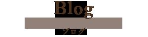武蔵野・三鷹 髪質改善ヘアエステ ORINASのニュース