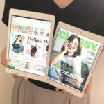 ORINASでは、全席にタブレットを設けております♪雑誌もネットも自由に使ってください(^^♪